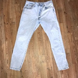 Levi high waisted skinny jeans